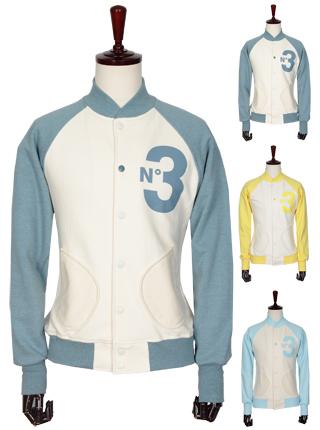 [더산의류] 남성 MJ-912 캐주얼 컬러배색 래글런 야구JP